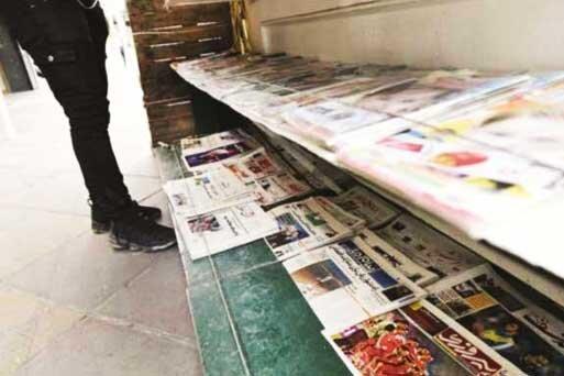20 آبان ، پیشخوان روزنامه های ورزشی صبح ایران