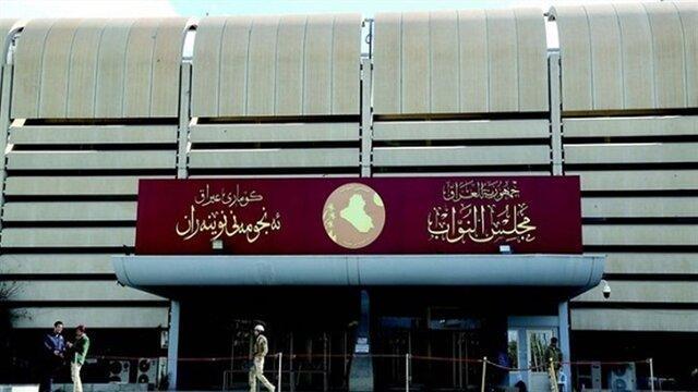 جمع آوری امضا در مجلس عراق برای اصلاح قانون انتخابات