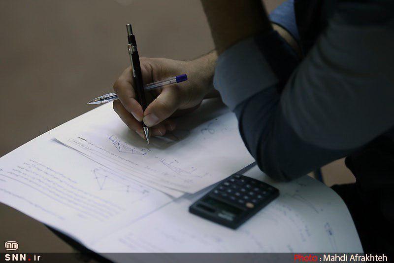 بیستمین آزمون فراگیر ارشد پیغام نور امروز، 22 آذرماه برگزار می گردد