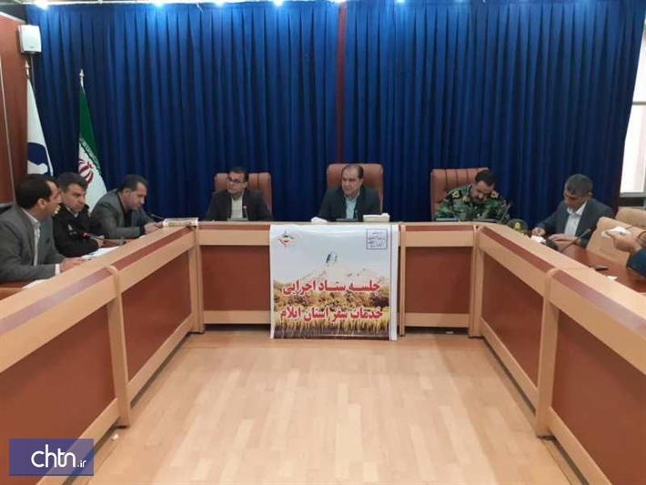 اولین جلسه ستاد اجرایی خدمات سفر استان ایلام ویژه نوروز 99 برگزار گردید