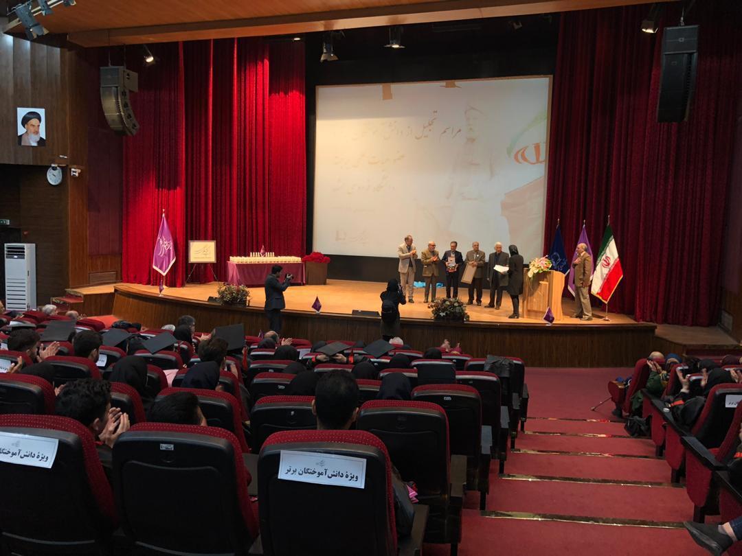 برگزاری مراسم تجلیل از دانش آموختگان و اساتید برتر دانشگاه فردوسی مشهد