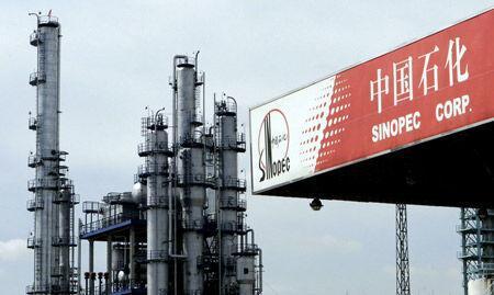 خبرنگاران شرکت نفتی ساینوپک چین به کاهش هزینه های سرمایه ای مجبورشد