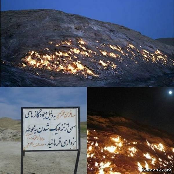 آتشکوه گنبد لران موقعیت جغرفیایی و تاریخچه