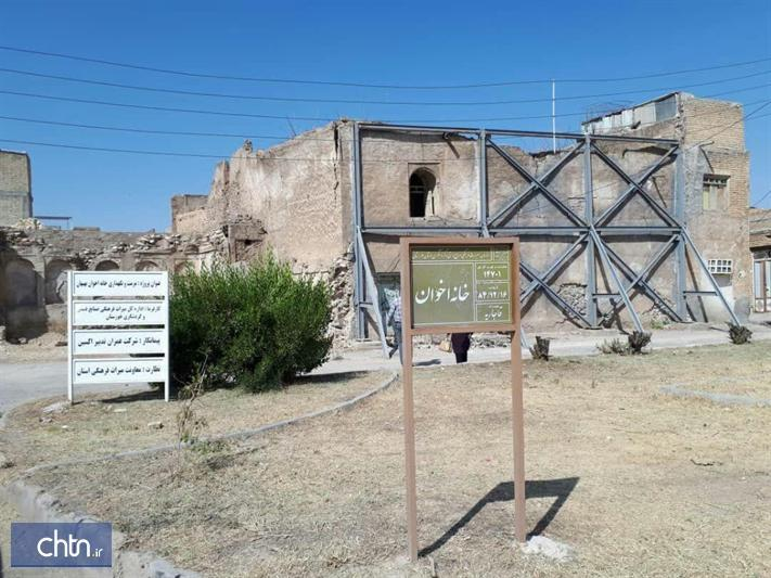 4 بنای تاریخی در بهبهان بازسازی می گردد