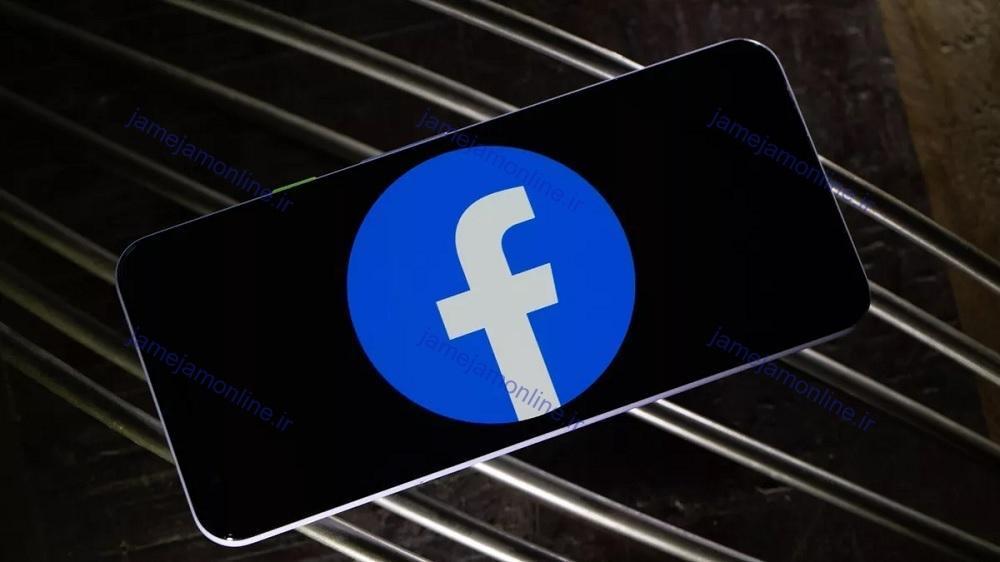 فروش اطلاعات 267 میلیون کاربر فیسبوک در دارک وب؛ فقط 540 دلار
