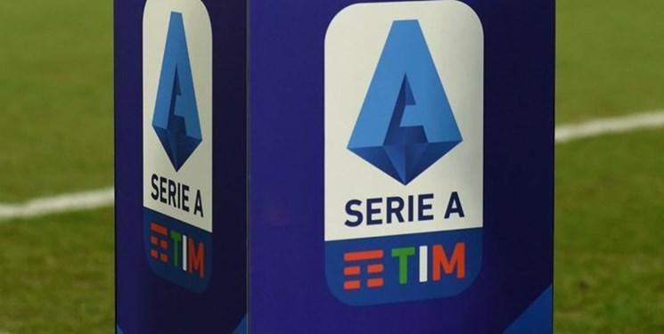 خط و نشان وزارت بهداشت ایتالیا برای آغاز فوتبال