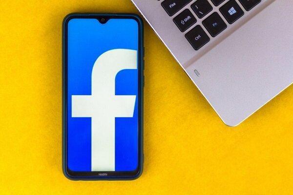 فیس بوک استرالیایی ها را تهدید کرد