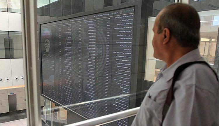 ارزش سهام عدالت به مرز 13 میلیون رسید