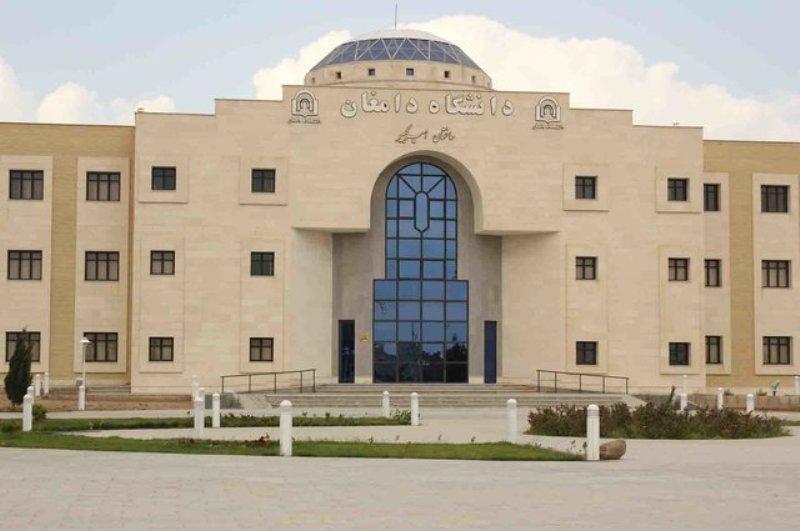 بیش از 869 میلیارد ریال بودجه به دانشگاه دامغان تعلق پیدا کرد