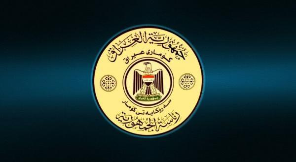 ریاست جمهوری عراق 340حکم اعدام پرونده های تروریستی و جنایی را تایید کرد