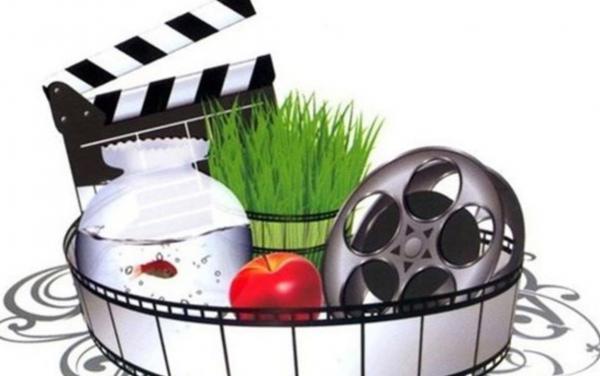 ترکیب سینمایی عجیب برای نوروز کرونایی 1400