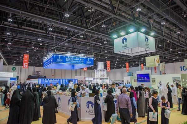 برگزاری دورگه نمایشگاه کتاب ابوظبی، فرانکفورتی ها نیز تلفیقی حاضر می شوند