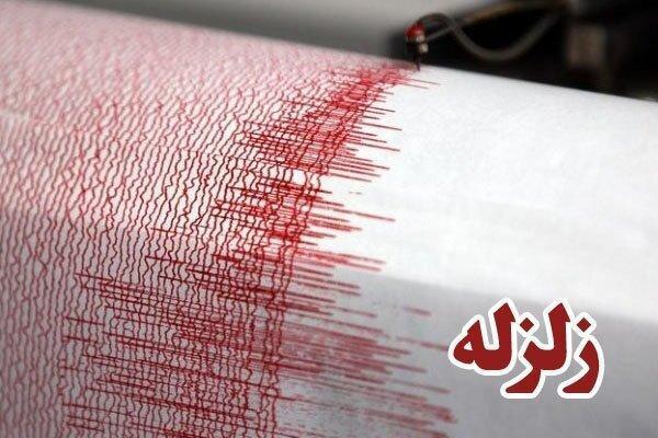 زلزله 4.7 ریشتری شوقان در خراسان شمالی را لرزاند