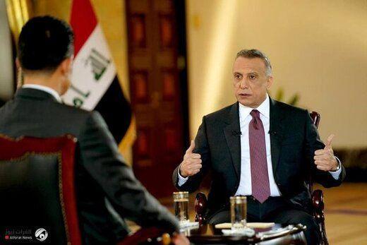 الکاظمی: با رئیسی روابط خوبی داریم؛ به تهران می روم