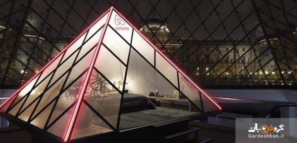 شب در موزه لوور بمانید و با مونالیزا قهوه بخورید، هدیه سی سالگی هرم معروف فرانسه