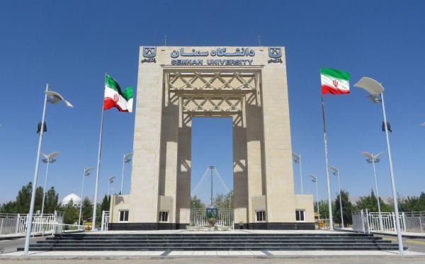 درخشش دانشگاه سمنان در رتبه بندی موضوعی تازه شانگ های 2021