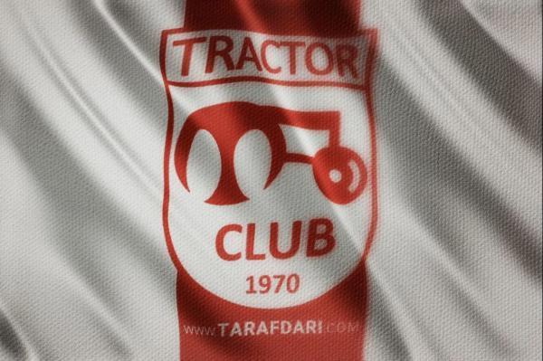 طراحی تراکت: باشگاه تراکتور با کنستانت و پاتریک توافق کرد